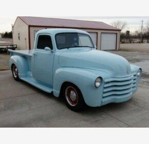 1947 Chevrolet Custom for sale 101099352