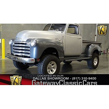 1949 Chevrolet 3600 for sale 101090074