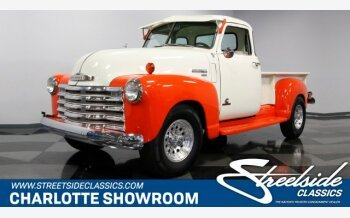 1950 Chevrolet 3600 for sale 101271772