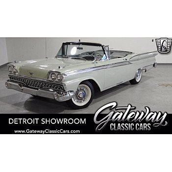 1959 Ford Galaxie for sale 101450287