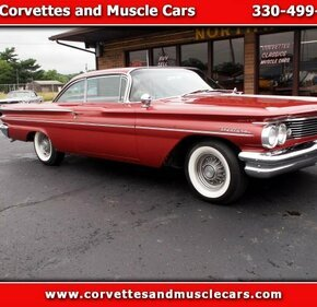 1960 Pontiac Ventura for sale 101158964