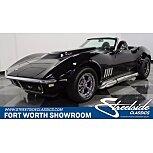 1968 Chevrolet Corvette for sale 101607533