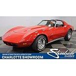 1971 Chevrolet Corvette for sale 101592005