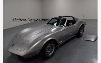 1973 Chevrolet Corvette for sale 101089587