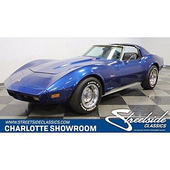1973 Chevrolet Corvette for sale 101514085