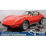 1973 Chevrolet Corvette for sale 101623163