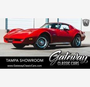 1974 Chevrolet Corvette for sale 101285813