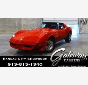 1975 Chevrolet Corvette for sale 101147002
