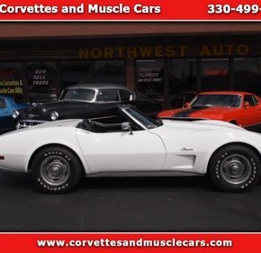 1975 Chevrolet Corvette for sale 101216915