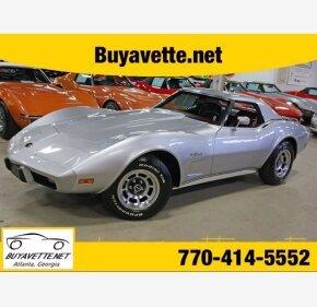 1975 Chevrolet Corvette for sale 101339975