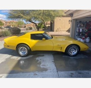 1975 Chevrolet Corvette for sale 101457446