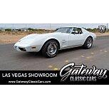 1975 Chevrolet Corvette for sale 101590577