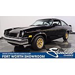 1975 Chevrolet Vega for sale 101601045