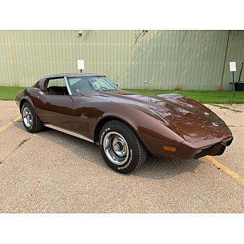 1976 Chevrolet Corvette for sale 101154723