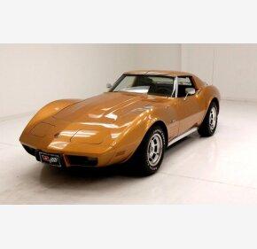 1976 Chevrolet Corvette for sale 101226211