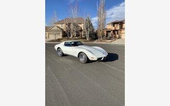 1976 Chevrolet Corvette Coupe for sale 101243551