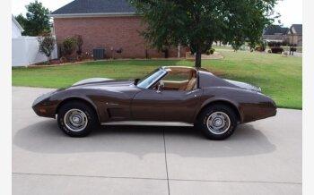 1976 Chevrolet Corvette Coupe for sale 101246005