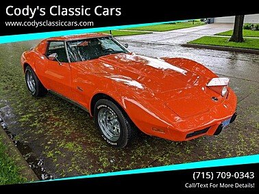 1976 Chevrolet Corvette for sale 101332284