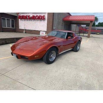1976 Chevrolet Corvette for sale 101353443