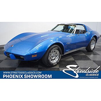 1976 Chevrolet Corvette for sale 101370170