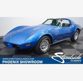1976 Chevrolet Corvette for sale 101438280