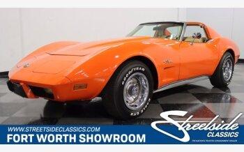 1976 Chevrolet Corvette for sale 101552106