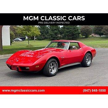 1976 Chevrolet Corvette for sale 101569761