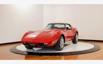 1976 Chevrolet Corvette for sale 101593561