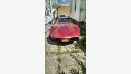 1977 Chevrolet Corvette for sale 100906840