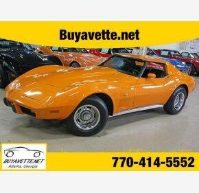 1977 Chevrolet Corvette for sale 101050990