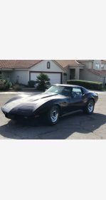 1977 Chevrolet Corvette for sale 101104536