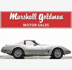 1977 Chevrolet Corvette for sale 101148258