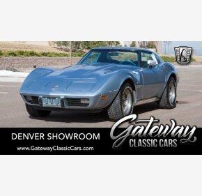 1977 Chevrolet Corvette for sale 101233572