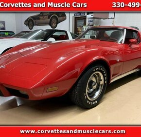 1977 Chevrolet Corvette for sale 101426801