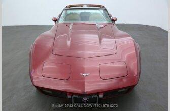 1977 Chevrolet Corvette for sale 101519149