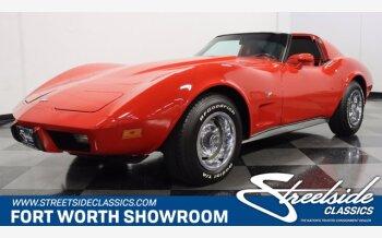 1977 Chevrolet Corvette for sale 101550349