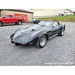 1977 Chevrolet Corvette for sale 101560727