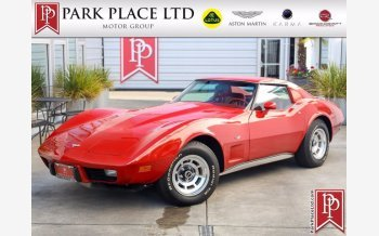 1977 Chevrolet Corvette Coupe for sale 101564275