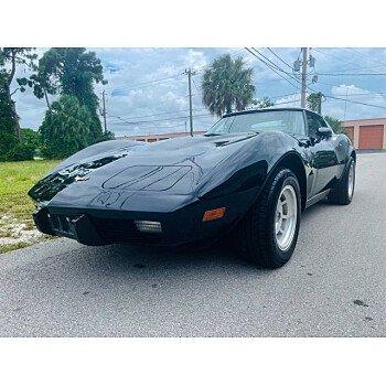 1977 Chevrolet Corvette for sale 101609195