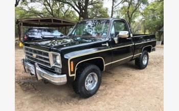 1977 Chevrolet Other Chevrolet Models for sale 101250132