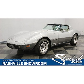 1978 Chevrolet Corvette for sale 101043168