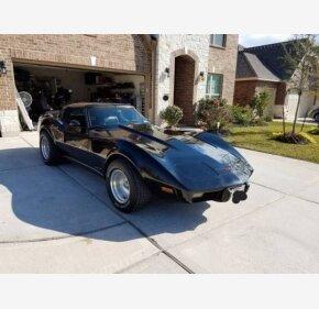 1978 Chevrolet Corvette for sale 100940387