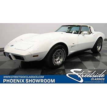 1978 Chevrolet Corvette for sale 101092804