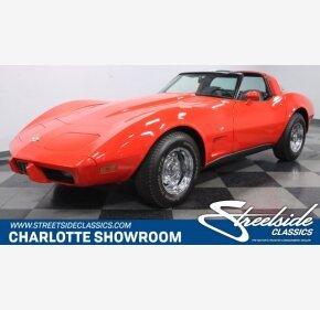 1978 Chevrolet Corvette for sale 101271780