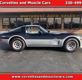 1978 Chevrolet Corvette for sale 101272914