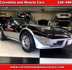 1978 Chevrolet Corvette for sale 101339603