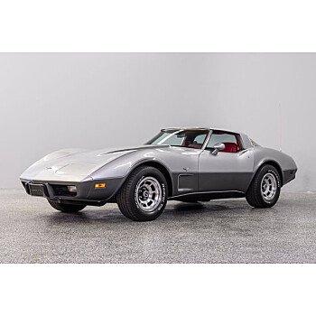 1978 Chevrolet Corvette for sale 101521606