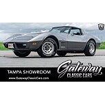 1978 Chevrolet Corvette for sale 101546228