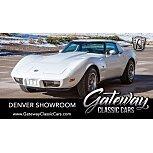 1978 Chevrolet Corvette for sale 101607989