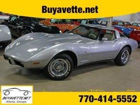 1979 Chevrolet Corvette Coupe Premium Listings 4 31